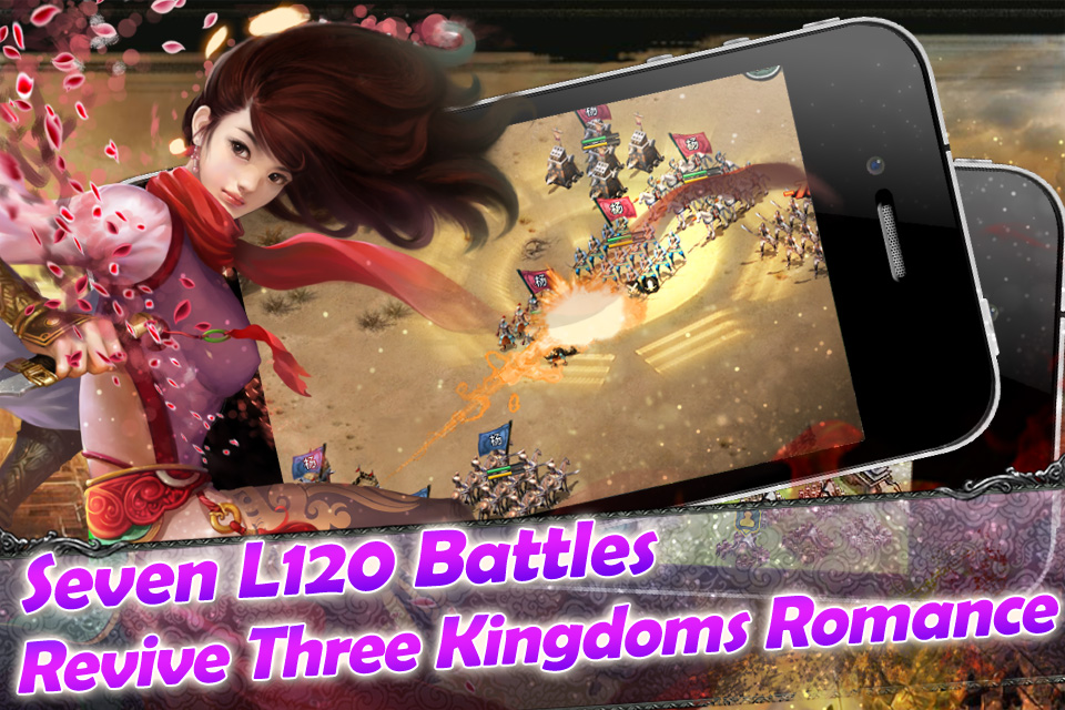 Chaos of Three Kingdoms screenshot 4